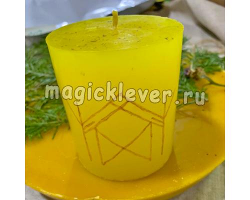 Свеча магическая КУПЛЮ ДОМ